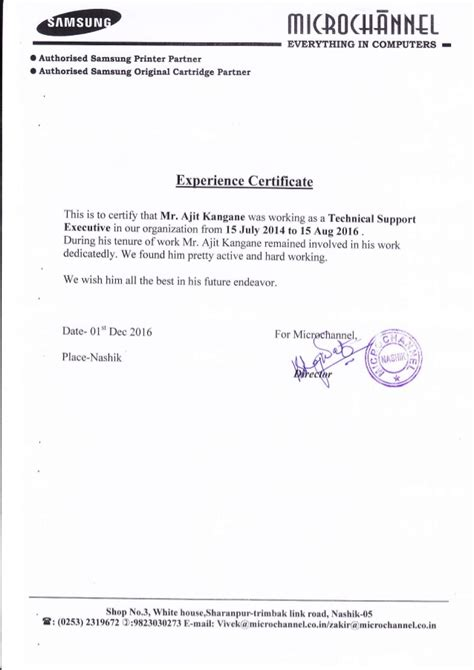 Wipro Work Experience Letter experience letter experience letter in ms word format for