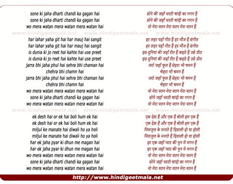 mera janab song lyrics mera janab song lyrics 28 images mera janab song
