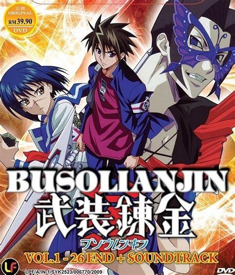 Komik Busou Renkin Vol 1 10 dvd anime busou renkin vol 1 26end busolianjin region all