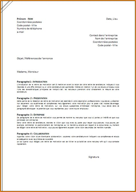 Lettre De Motivation Ecole Optique 2 exemple lettre de motivation manuscrite exemple lettres