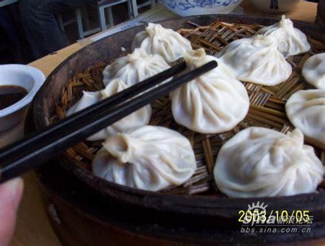 cuisine traditionnelle chinoise la cuisine traditionnel de xi an avec les photos forum