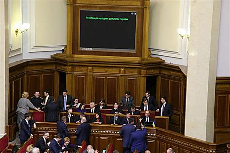 What Is Cabinet Solidarity by Deputies Of The Verkhovna Rada Didn T Enough Voices