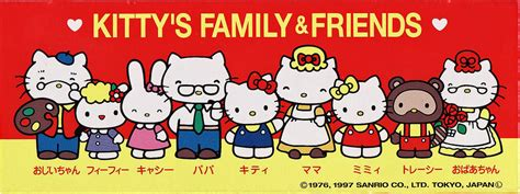Promo Hello Family Home hello s family recently we went to houston s chinat flickr