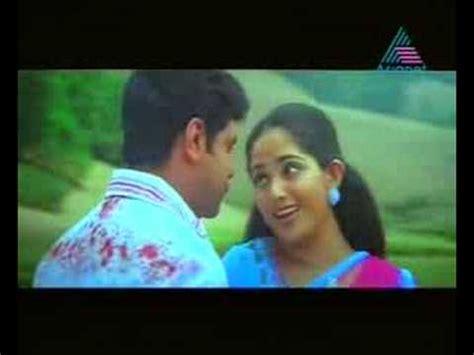 song on malayalam songs