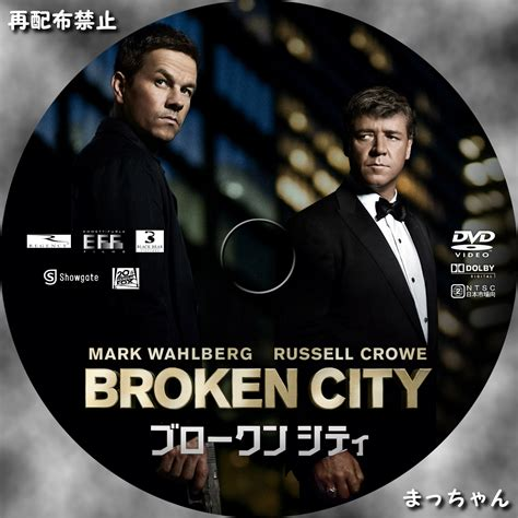 the broken city the broken ones volume 3 books ブロークンシティ をざっくり知りたい