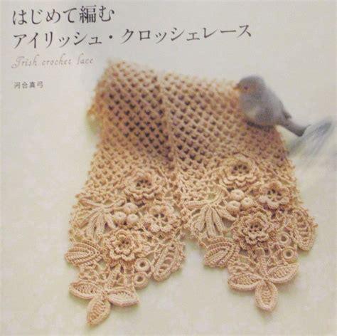Free Pattern Japanese Crochet | the gallery for gt japanese crochet flower tutorial