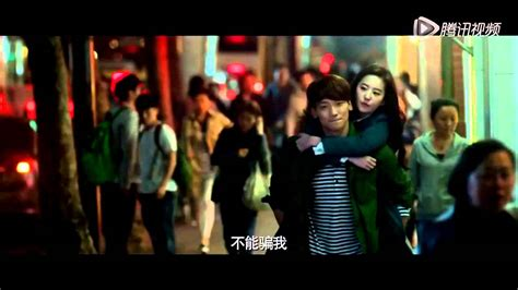 film china for love or money rain china movie for love or money 露水红颜 trailer 2