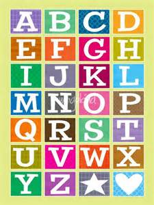 Car Wall Stickers For Nursery abc alphabet free download clip art free clip art on