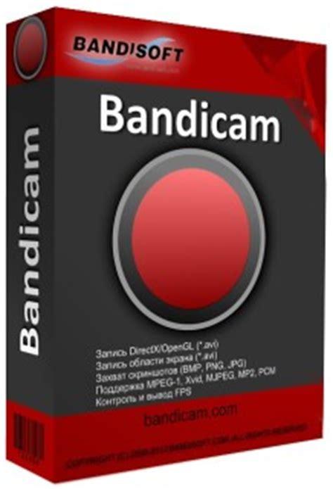 bandicam full version terbaru download bandicam 3 0 terbaru full version klikdisini