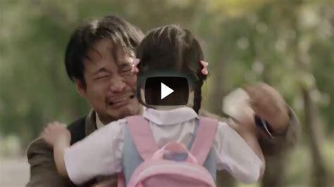 hija calentando a su padre este padre le miente a su hija cuando descubr 237 por qu 233