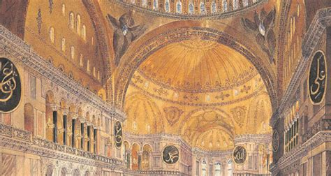 Ottoman Art And Architecture In The Spotlight In London Ottoman Empire And Architecture