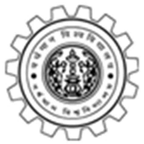 Distance Mba From Burdwan by 2016 Mba Admission Entrance Burdwan Mba