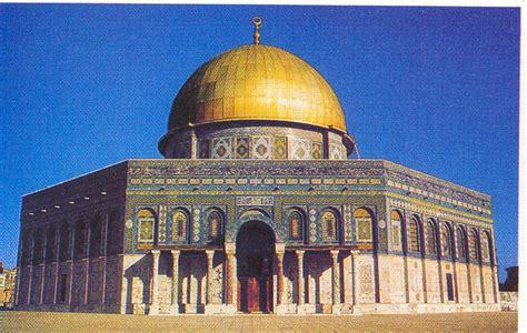 cupola della roccia mediterranean landscape and its cities chiese e moschee