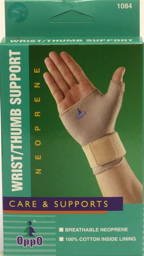 Wrist Thumb Support Oppo 1084 1 sports fitness supports pharmacy uk