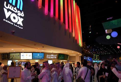 pictures  multiplex vox cinemas opens  riyadh