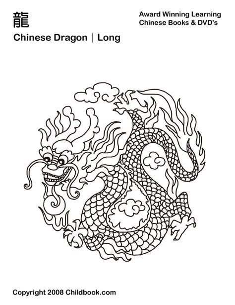 japanese new year coloring pages coloring page coloring pages