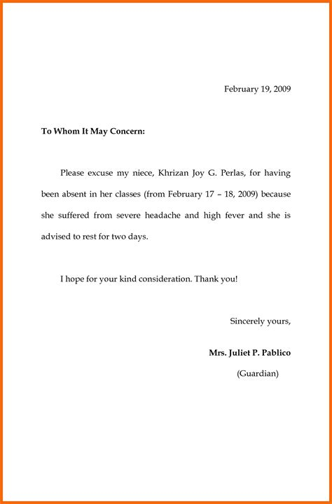 Excuse Letter For Sick Kid Excuse Letter For School Articleezinedirectory