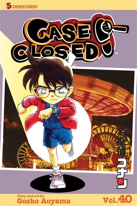 Detective Conan 40 closed volume 40