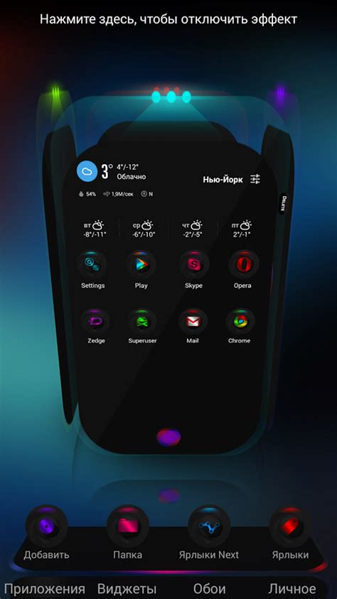 next launcher full version apk free download full next launcher theme contrastum apk v2 6