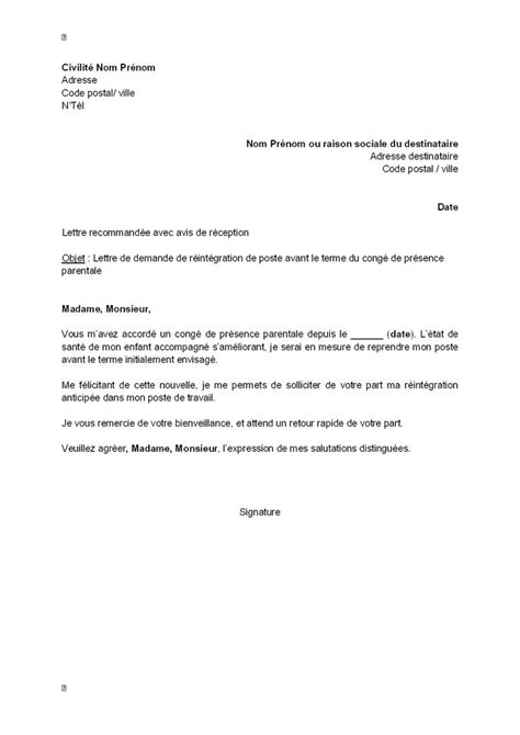 Exemple De Lettre De Demande De Matériel Informatique 1000 Id 233 Es Sur Le Th 232 Me Cong 233 Parental Sur