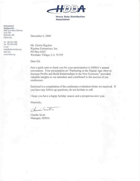 business relationship letter the letter sle