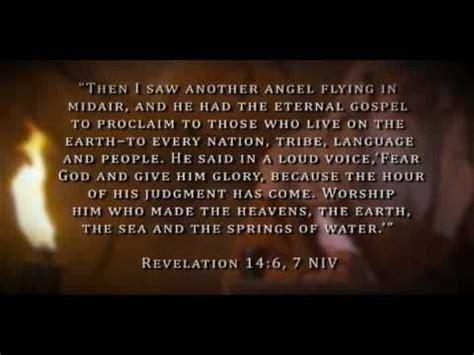 braut christi bibelstellen 17 best images about revelation on pinterest holy holy