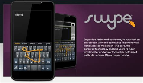 swype keyboard version apk swype free sjget