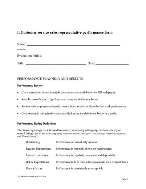 Customer Service Sales Representative Performance Appraisal Customer Service Performance Evaluation Template