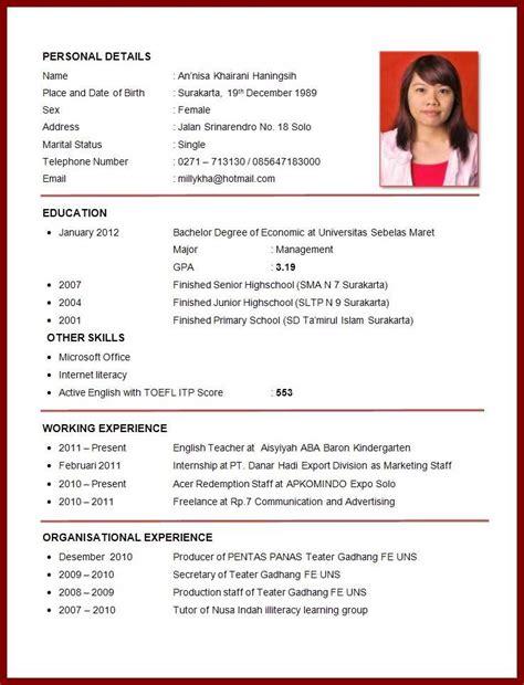 format cv bahasa inggris pdf contoh cv dan surat lamaran kerja dalam bahasa inggris