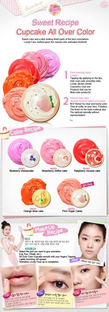 Harga Etude House Sweet Recipe Cupcake All Color sweet recipe all color korea kosmetik kosmetik