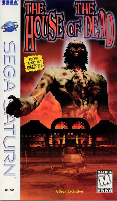 house of the dead game the house of the dead sega saturn game