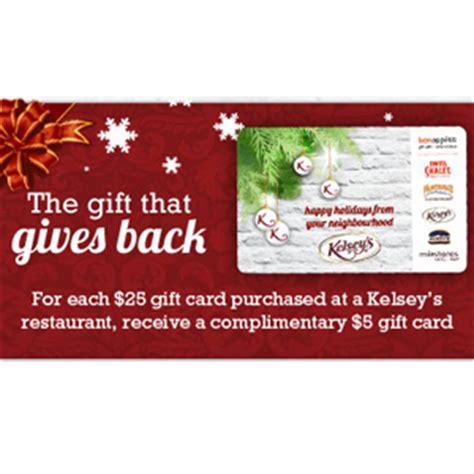 Bonus Gift Card - kelsey s 5 bonus gift card offer