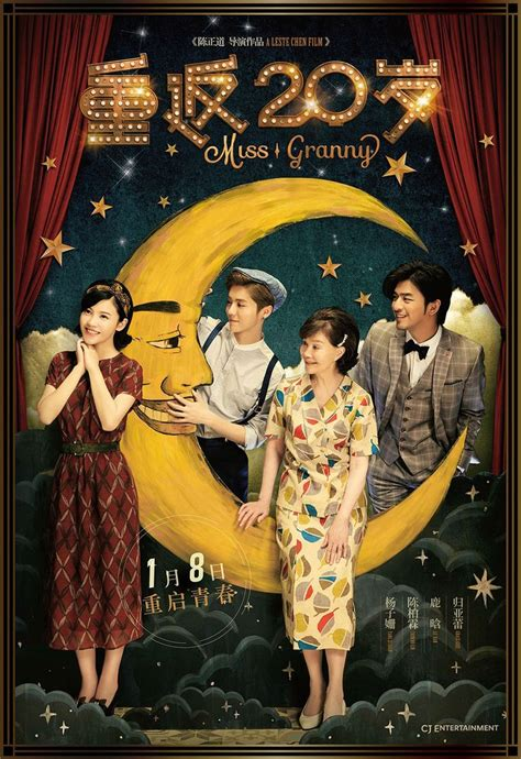 film comedy asia terbaik 2015 quot back to 20 quot 2015 genre chinese south korean comedy