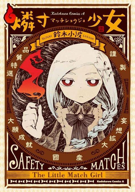 Jaket Moge Simply Basic macchi shoujo review anime amino