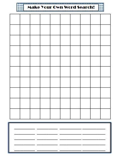 make a template in word make your own word search template for spelling words for