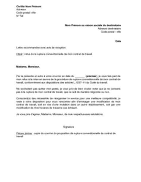 Exemple De Lettre Type De Demande De Rupture Conventionnelle Exemple Lettre Rupture Conventionnelle