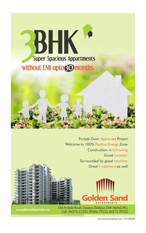 best advertisement design for real estate