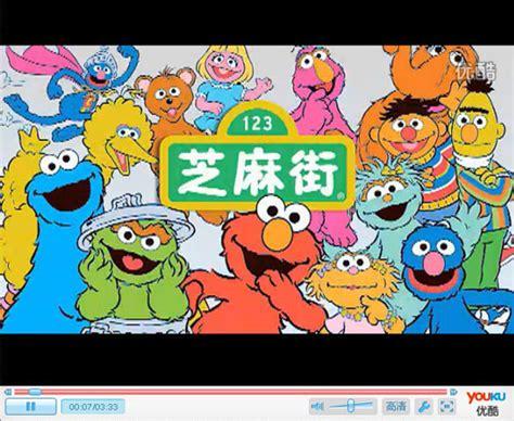wallpaper elmo and friends 芝麻街成长故事 奥巴马的最爱 宝宝地带