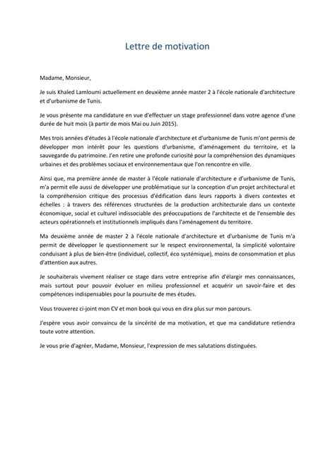 Lettre De Motivation De Propretã Urbaine Lettre De Motivation By Khaled Lamloumi Issuu