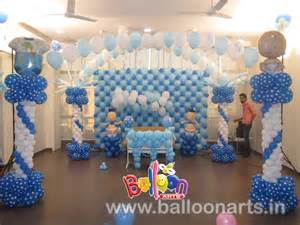 Name Balloon Decorations by Name Ceremony Balloon Decoration Balloon Arts