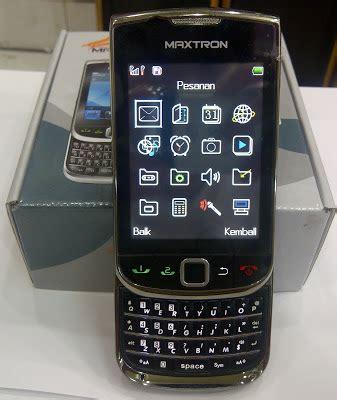 Touchscreen Maxtron Mg Vein 2 firmware maxtron mg 285 hp china