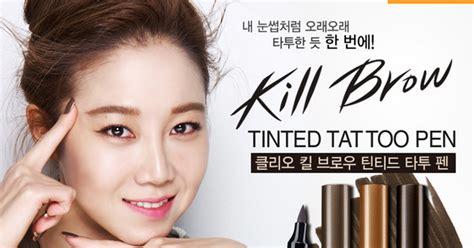 korean tattoo pen clio killbrow tinted tattoo pen kstylick latest
