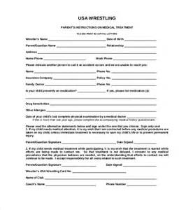 participation waiver template 15 sle waiver forms sle forms