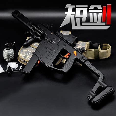 Water Gel Bullet Gun Armor automatic nerf guns promotion shop for promotional automatic nerf guns on aliexpress