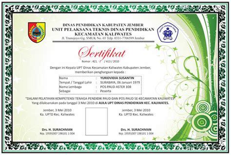 layout sertifikat penghargaan pin piagam sertifikat penghargaan gambar contoh on pinterest