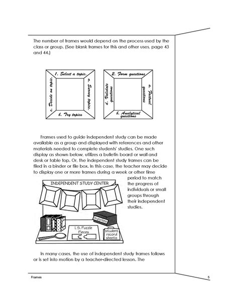 depth and complexity frame template jte 5d frames ebook j education