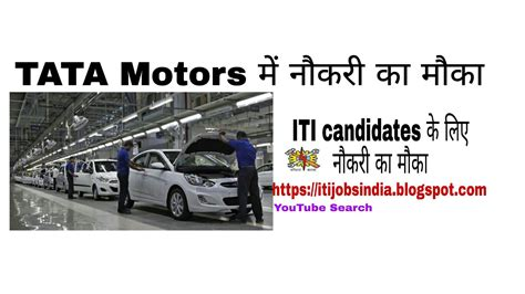 In Tata Motors For Mba Freshers by Tata Motors Careers In Lucknow Automotivegarage Org