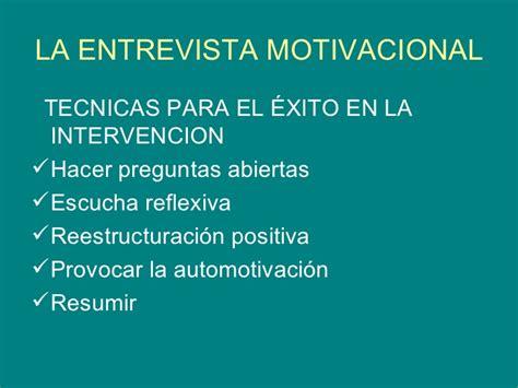 preguntas para una entrevista motivacional entrevista motivacional
