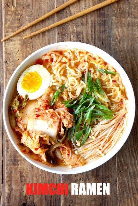easy kimchi ramen season  spice