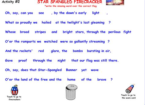 Can See Who You Search For On Spangled Banner Lyrics Search Results Calendar 2015